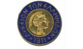 Μουσείο Λυκείου Ελληνίδων