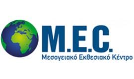 M.E.C. ΜΕΣΟΓΕΙΑΚΟ ΕΚΘΕΣΙΑΚΟ ΚΕΝΤΡΟ
